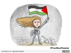 #FreeAhedTamimi