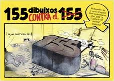 155 dibuixos contra el 155