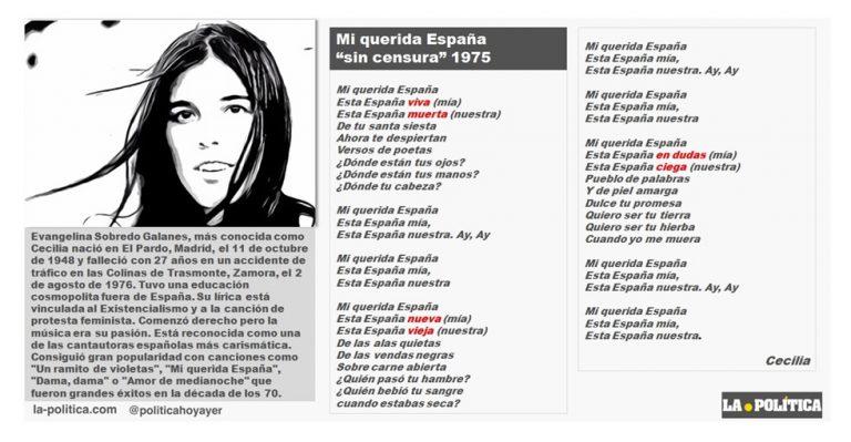 """Cecilia canta la canción """"Mi querida España"""" en el festival de Mallorca en abril de 1975, antes de que fuera censurada parte de su letra."""