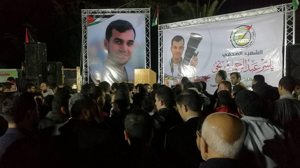 Homenaje al fotoperiodista palestinoYaser Mustaja, asesinado por francotiradores del ejército israelí, el 6 de abril de 2018