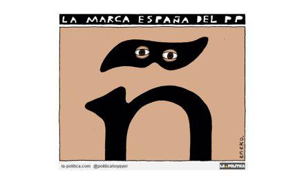 La marca España del PP se escribe con diéresis