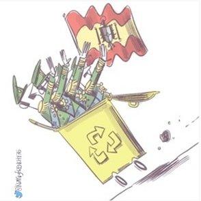 MANIFIESTO APOYO MILITARES Y GUARDIAS CIVILES DEMOCRATAS